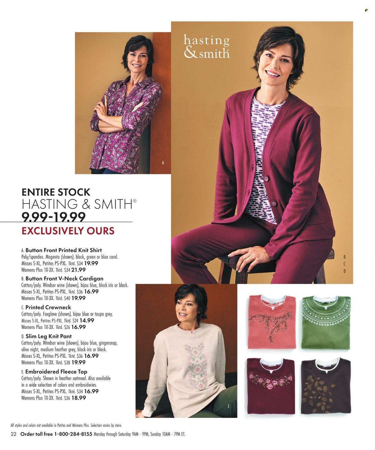 Boscov's Fall Clothing Ad from september 23 to october 6 2021 - Page 22