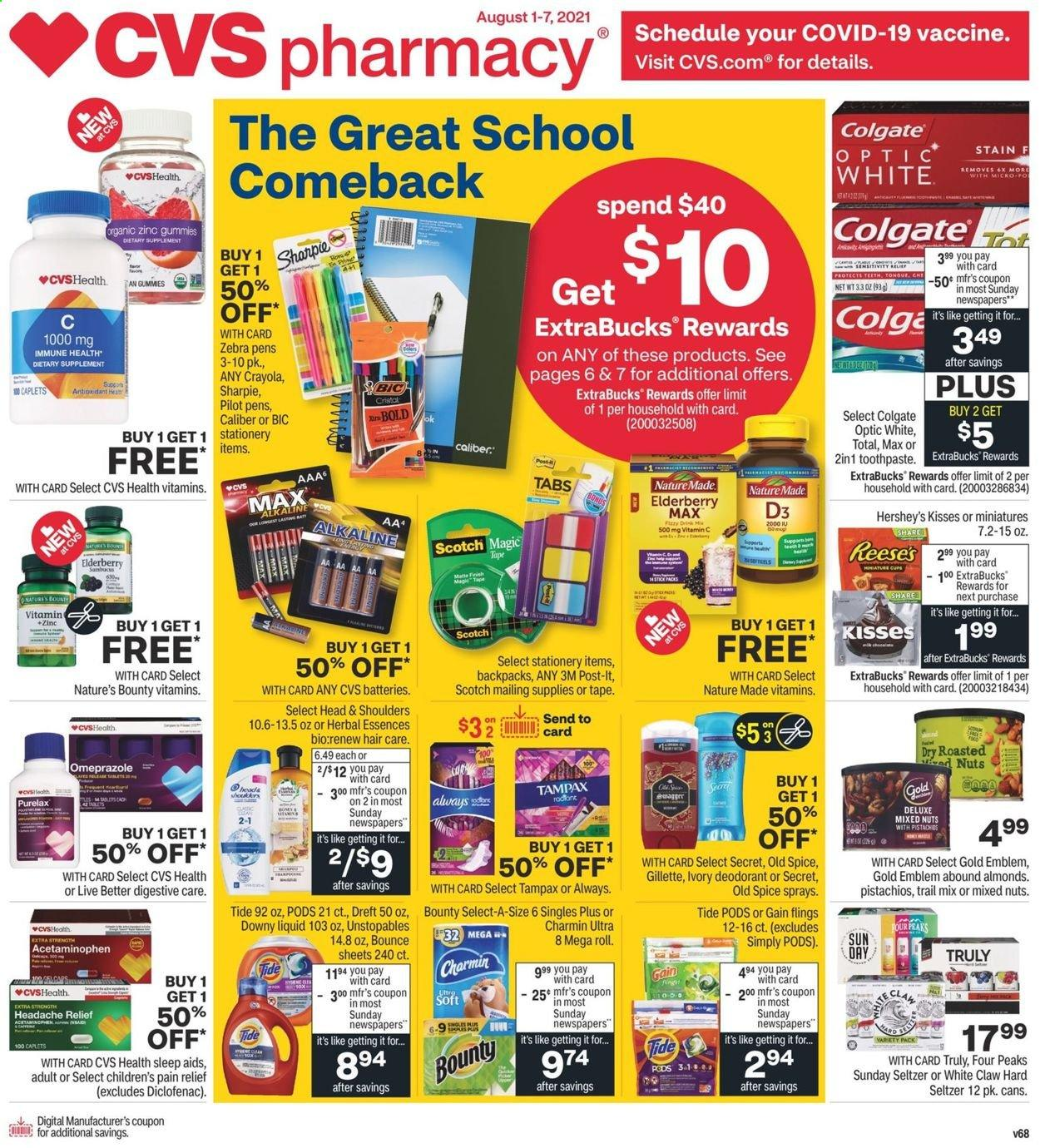 CVS Pharmacy Ad from august 1 to 7 2021 - Page 1